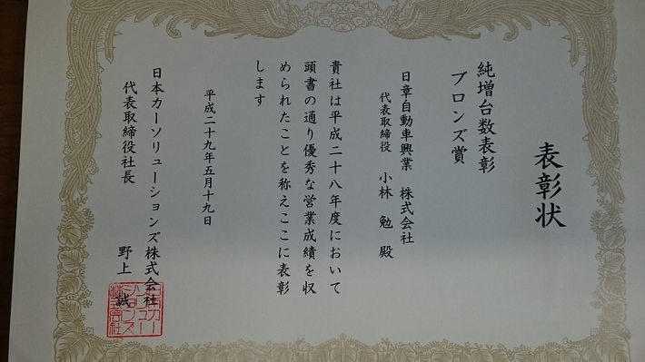 DSC_3100.JPG